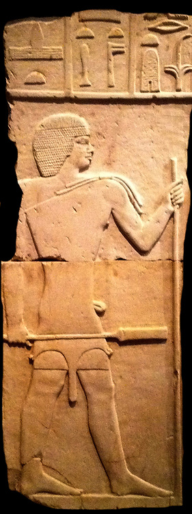 Akhtihotep limestone relief from Sakkara. Early 4th Dynasty. 2575 = 2551 BC.