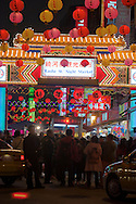 Raohe Night Market (饒河夜市)
