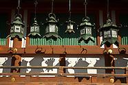 Nara Images Gallery