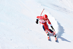 KOIKE Gakuta LW6/8-2 JPN competing in the Para Alpine Skiing Downhill at the PyeongChang2018 Winter Paralympic Games, South Korea