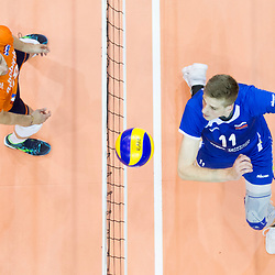 20180606: SLO, Volleyball - CEV European league 2018, Slovenia vs Netherlands