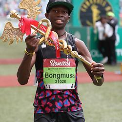 2018 Comrades Marathon