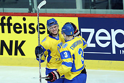 20.04.2016, Dom Sportova, Zagreb, CRO, IIHF WM, Ukraine vs Estland, Division I, Gruppe B, im Bild Vladyslav Gavryk, Yevgen Tymchenko // during the 2016 IIHF Ice Hockey World Championship, Division I, Group B, match between Ukraine and Estonia at the Dom Sportova in Zagreb, Croatia on 2016/04/20. EXPA Pictures © 2016, PhotoCredit: EXPA/ Pixsell/ Goran Stanzl<br /> <br /> *****ATTENTION - for AUT, SLO, SUI, SWE, ITA, FRA only*****