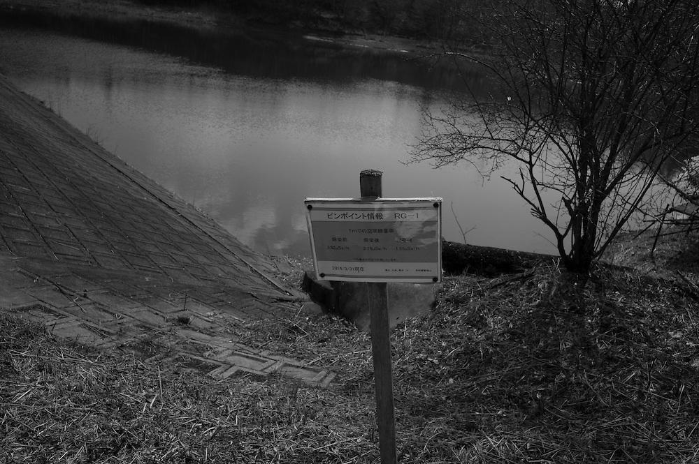 contaminated Water Supply for  Okuma Fukushia