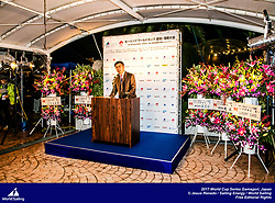 The opening event of Sailing's 2017-18 World Cup Series is in Gamagori, Japan. Held from 15-22 October 2017, more than 250 sailors from 39 nations will race in eight Olympic sailing events.    Quanhai Li – Vice-President of World Sailing