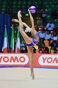 Martina Germani atleta della società Udinese durante la seconda prova del Campionato Italiano di Ginnastica Ritmica.<br /> La gara si è svolta a Desio il 31 ottobre 2015.