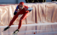 Skøyter<br /> NM sprint Valle Hovin<br /> 04.01.09<br /> Hege Bøkko - Hol<br /> Foto - Kasper Wikestad