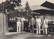 Photo of Mitsumura Toshimo<br /> Mitsumura Printing Company<br /> <br /> Vew of  the front gate of the Mitsumura Insatsujo (Mitsumura Printing Company) in Tokyo, 1920s. Mr. Mitsumura is the secoond man from the right wearing a white suit. Behind them is a delivery truck with the company's name on the side panel.<br /> <br /> Gelatin silver print.<br /> <br /> Size: 6 1/8 x 4 1/2 inches (157 mm x 112 mm).<br /> <br /> Price ¥25,000 JPY<br /> <br /> <br /> <br /> <br /> <br /> <br /> <br /> <br /> <br /> <br /> <br /> <br /> <br /> <br /> <br /> <br /> <br /> <br /> <br /> <br /> <br /> <br /> <br /> <br /> <br /> <br /> <br /> <br /> <br /> <br /> <br /> <br /> <br /> <br /> <br /> <br /> <br /> <br /> <br /> <br /> <br /> <br /> <br /> <br /> <br /> <br /> <br /> <br /> <br /> <br /> <br /> <br /> <br /> <br /> <br /> <br /> <br /> <br /> <br /> <br /> <br /> <br /> <br /> <br /> <br /> <br /> <br /> <br /> <br /> <br /> <br /> <br /> <br /> <br /> <br /> <br /> <br /> <br /> <br /> <br /> <br /> <br /> .
