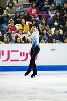 KELOWNA, BC - OCTOBER 25: Japanese figure skater Yuzuru Hanyu competes in the men's short program at Skate Canada International held at Prospera Place on October 25, 2019 in Kelowna, Canada. (Photo by Marissa Baecker/Shoot the Breeze)