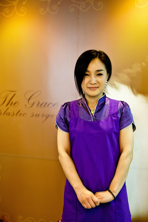 Portrait of a woman working in a hospital for plastic surgery in Daegu.
