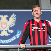St Johnstone's Frazer Wright pictured at McDiarmid Park this morning ahead of Thursday's Europa League qualifier against FC Luzern..Frazer is pictured wearing the new St Johsntone away strip which will be worn for the first time on Thursday...15.07.14<br /> Picture by Graeme Hart.<br /> Copyright Perthshire Picture Agency<br /> Tel: 01738 623350  Mobile: 07990 594431
