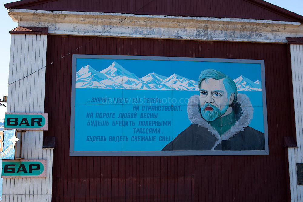"Russian mural in Barentsburg, a Russian coal mining town in the Norwegian Archipelego of Svalbard. Once home to about 2000 miners and their families, less than 500 people now live here. This mage can be licensed via Millennium Images. Contact me for more details, or email mail@milim.com For prints, contact me, or click ""add to cart"" to some standard print options."