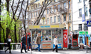 Kiev, Ukraine <br /> people and places, churches and street art around Kiev city centre which hosts the Eurovision Song Contest on 13th May 2017 at the International Exhibition Centre in Kiev, Ukraine<br /> <br /> Kiev in Ukraine <br /> <br /> Photograph by Elliott Franks <br /> Image licensed to Elliott Franks Photography Services