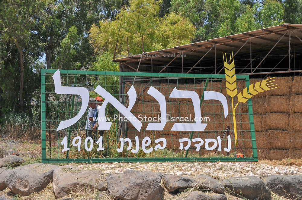 Israel, Galilee, Moshav Yavne'el is located on the shores of the Sea of Galilee founded 1901