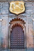 Gateway of The City Palace Complex of 76th Maharana of Mewar, Shriji Arvind Singh Mewar of Udaipur, Rajasthan, India