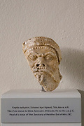 Head of Silen 6th century BC, Archaeological Museum of Thasos is a museum located in Limenas on the island of Thasos, East Macedonia, Greece
