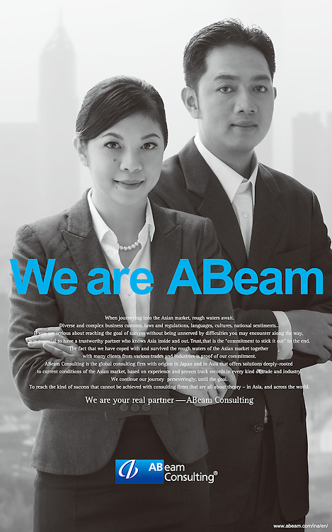 Corporate Advertisement for ABEAM Consulting.