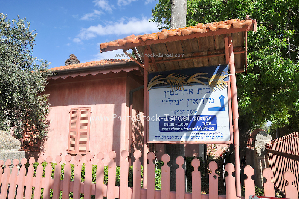 The Aharonson Residence, and the Nili underground network museum, Zikhron Ya'aqov, Israel