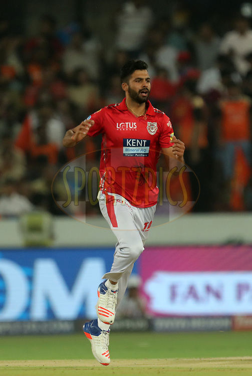 Barinder Sran of Kings XI Punjab reacts during match twenty five of the Vivo Indian Premier League 2018 (IPL 2018) between the Sunrisers Hyderabad and the Kings XI Punjab  held at the Rajiv Gandhi International Cricket Stadium in Hyderabad on the 26th April 2018.<br /> <br /> Photo by: Prashant Bhoot /SPORTZPICS for BCCI