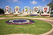 Israel, central coastal strip, Holon Sister city shields at the city entrance