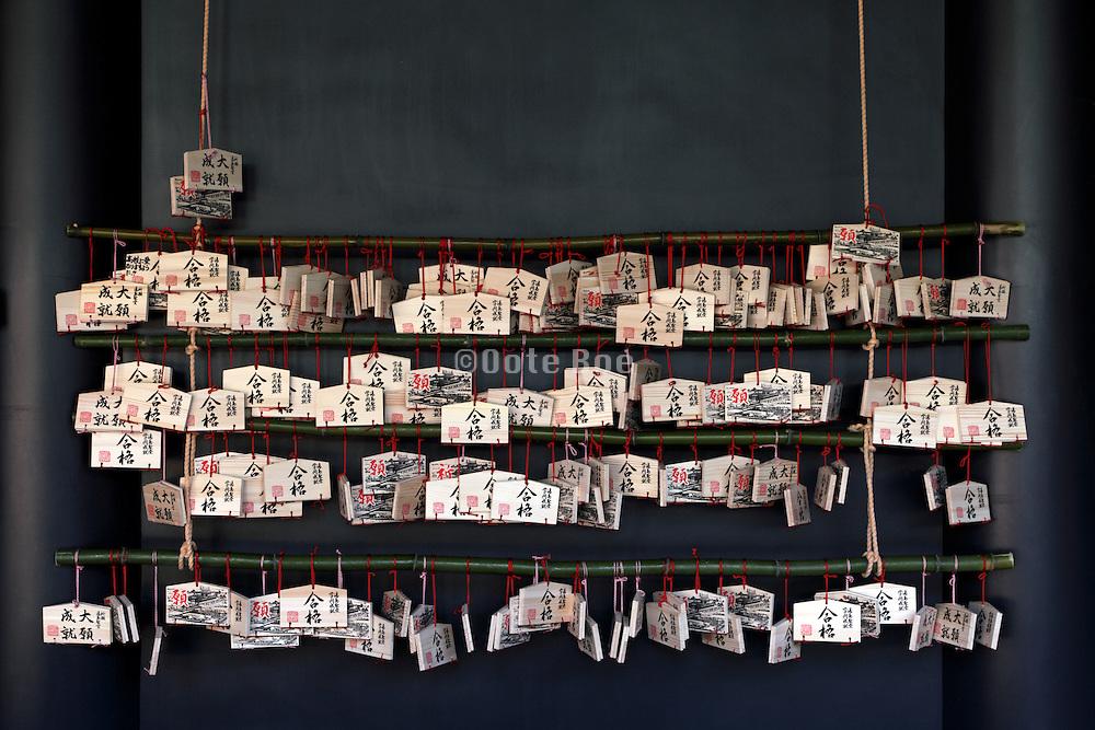 Good luck prayer tablets called Ema at the Yushima Seido temple, Tokyo, Japan