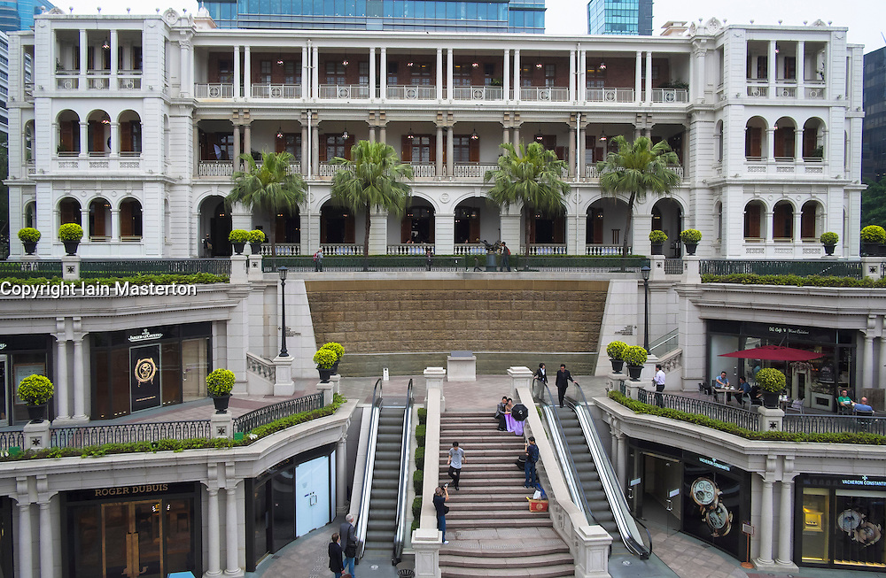 """View  of the upmarket  """"1881 Heritage"""" hotel and shopping mall in Tsim Sha Tsui Hong Kong"""