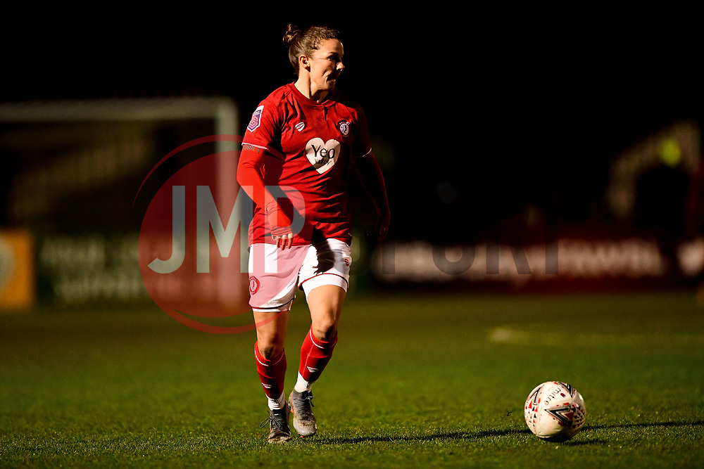 Loren Dykes of Bristol City - Mandatory by-line: Ryan Hiscott/JMP - 08/12/2019 - FOOTBALL - Stoke Gifford Stadium - Bristol, England - Bristol City Women v Birmingham City Women - Barclays FA Women's Super League