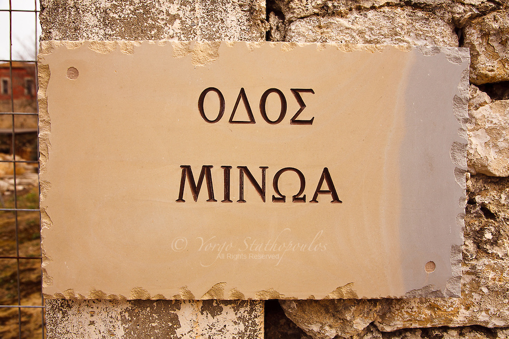Street sign in the village of Axanes