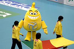 31-10-2006 VOLLEYBAL: WK DAMES: NEDERLAND - KAMEROEN: KOBE JAPAN<br /> Nederland wint vrijeenvoudig van Kameroen met 3-0 / Mascoote WK 2006 Japan<br /> ©2006-WWW.FOTOHOOGENDOORN.NL