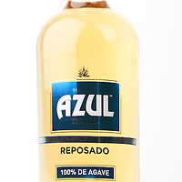 Tenampa Azul reposado -- Image originally appeared in the Tequila Matchmaker: http://tequilamatchmaker.com