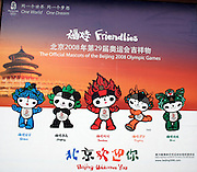 """Imperial Summer Palace (Yihe Yuan). Advertising billboards for the Beijing 2008 Olympics. Olympic mascots (""""Friendlies"""") from left: Beibei (New Year), Jingjing, the panda, fiery Huanhuan, Yingying the Tibetan antelope and Nini the swallow."""