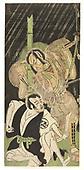 Japan, 18th Century AD