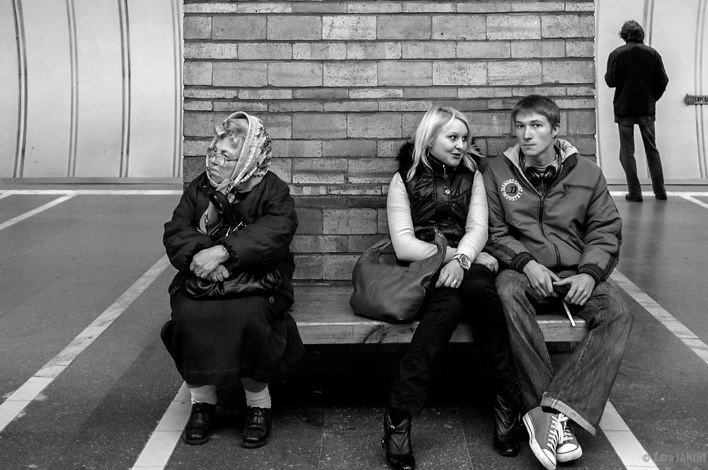 Kiev, Ukraine, Eastern Europe
