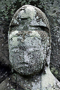 head of a a Sekibutu, stone Buddha, late Edo period Japan