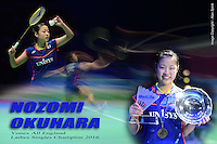 Nozomi Okuhara, 2016, Ladies Singles Champion, All England, Yonex, England