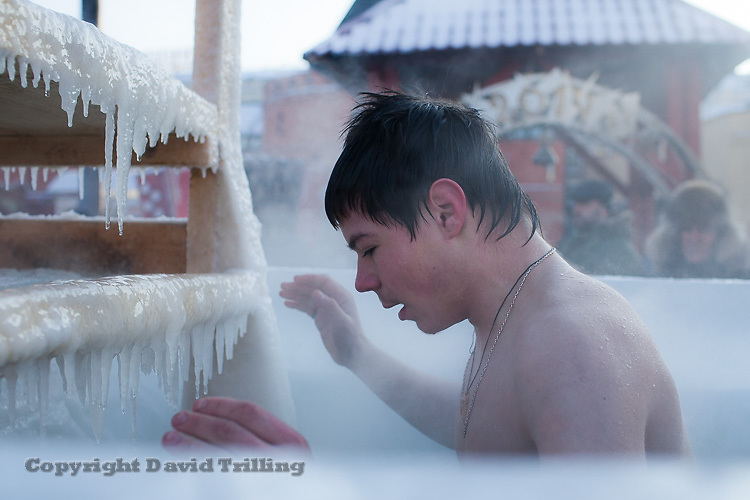 Taking a dip for Russian Orthodox Epiphany. -4F/-20C.