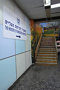 Israel, Ben-Gurion international Airport, Terminal 3, Arrival hall New Immigrants arrival hall