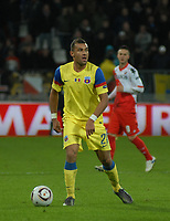 Football - UEFA Europa League - FC Utrecht vs. Steaua Bucharest. Ricardo Gomes - Steaua.