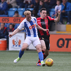 Rory McKenzie gets in front of Kyle Prior  during the Kilmarnock v Dumbarton Betfred Cup Group E  29nd July 2017 <br /> <br /> <br /> <br /> <br /> (c) Andy Scott | SportPix.org.uk