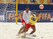 Footbal-FIFA Beach Soccer World Cup 2006 - Group D-BAHRAIN -Officall Training- Rio de Janeiro, Brazil - 01/11/2006.<br />Mandatory Credit: FIFA/Ricardo Ayres