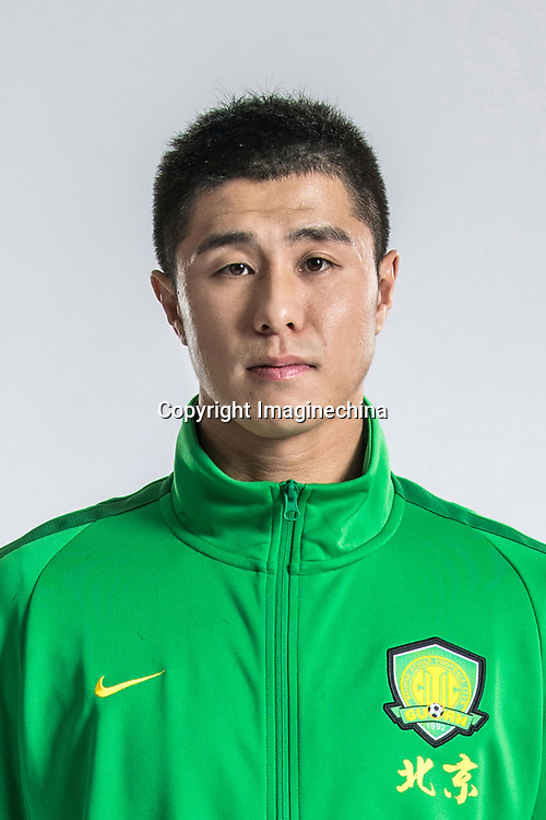 **EXCLUSIVE**Portrait of Chinese soccer player Hou Sen of Beijing Sinobo Guoan F.C. for the 2018 Chinese Football Association Super League, in Shanghai, China, 22 February 2018.