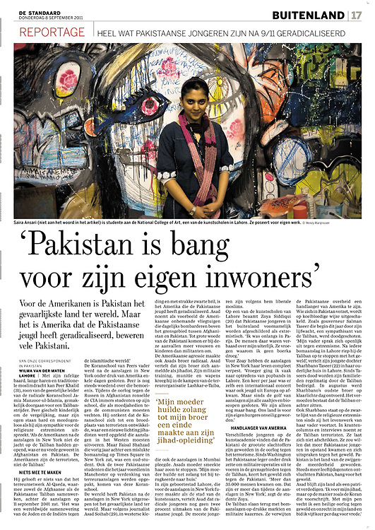 Photo of artist Saira Ansari in De Standaard. 8/9/2011