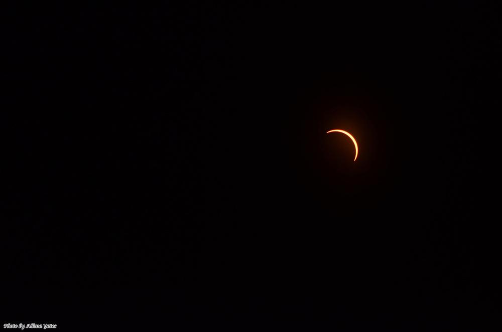 August 21, 2017, Richmond, Missouri, solar eclipse