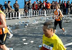 21-10-2007 ATLETIEK: ANA BEIJING MARATHON: BEIJING CHINA<br /> De Beijing Olympic Marathon Experience georganiseerd door NOC NSF en ATP is een groot succes geworden / Liliane Smit liep de halve marathon in een wereldtijd<br /> ©2007-WWW.FOTOHOOGENDOORN.NL