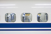 an empty wagon of an bullet train in Japan