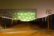 Beijing Olympic stadium Water Cube
