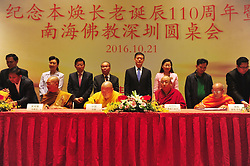 October 21, 2016 - Shenzhen, Guangdong, China - The eminent monks all over the world attend the 110th anniversary of Shibenhuan's birth and the Shenzhen roundtable of the south China sea Buddhism in Shenzhen,Guangdong,China on 21st October 2016. (Credit Image: © TPG via ZUMA Press)