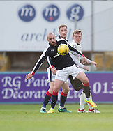Dundee&rsquo;s James Vincent shields the ball from Inverness&rsquo; Billy McKay - Dundee v Inverness Caledonian Thistle in the Ladbrokes Scottish Premiership at Dens Park, Dundee, Photo: David Young<br /> <br />  - &copy; David Young - www.davidyoungphoto.co.uk - email: davidyoungphoto@gmail.com