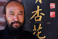 Monk at the Taoist Tian Feng Ling Temple, Beiyue Hengshan Mountain, Datong, Hunyuan County, Shanxi Province, China