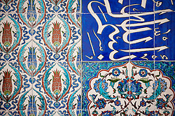 Detail of ornate ceramic tiles inside El Aksa Mosque on Wagonstraat in The Hague , Netherlands